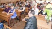 Съезд врачей РФ