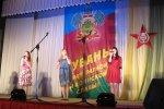 """Конкурс героико-патриотической песни """"ВЕТЕР НАДЕЖДЫ»"""