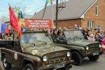 Парад в честь юбилея Победы