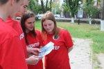 Участие студентов в районной культурно-исторической квест-игре «На Берлин»