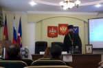 Михайло-Архангельские духовно-образовательные чтения