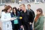 Участие студентов колледжа в квест-игре «Мы едины»