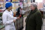 Акция в аптеках города