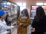 Акции в аптеках города