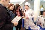 Ярмарка вакансий в Брюховецкой