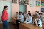 Встреча с инспектором Госнаркоконтроля