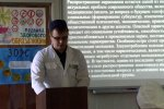 Научно – практическая конференция