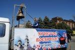 Районная молодежная акция «Пасхальный колокольный звон»