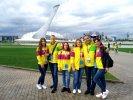 Всемирный фестиваль молодежи и студентов в городе Сочи