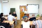 Заседание педагогического совета