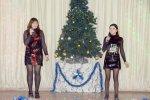 Праздничный новогодний концерт