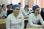 Мероприятия посвященные Дню студента