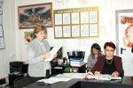 Школа педагогического мастерства