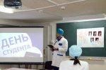 Классный час, посвященный  дню Татьяны — празднику российского студенчества