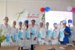Конференция «Медицинская этика и духовность»