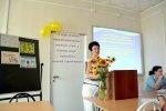 Научно - практическая конференция для преподавателей.