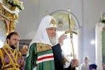 Визит в Ейск Святейшего Патриарха Московского и всея Руси Кирилла