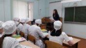 Международная акция «Тест по истории Отечества».