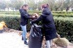 Волонтерская акция «Чистый парк»