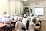 Тематический классный час «Самая гуманная профессия в мире»