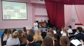 Профилактическая беседа со школьниками о вреде психоактивных веществ