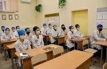 Бюро содействия трудоустройству выпускников и профориентационной работы